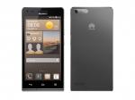 Смартфон Huawei Ascend G6-L11 Metallic